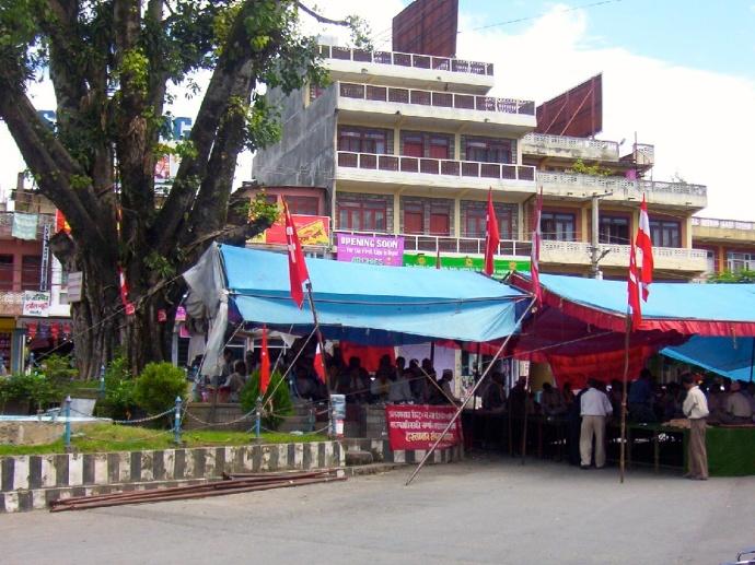 Maoist gathering